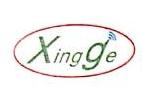 杭州欣歌信息技术有限公司 最新采购和商业信息