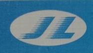 深圳市上李朗实业有限公司 最新采购和商业信息