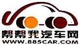 北京教盟博飞汽车科技有限公司 最新采购和商业信息