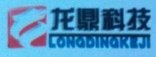 石家庄龙鼎科技有限公司 最新采购和商业信息