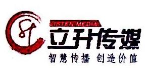 江西立升文化传媒有限公司 最新采购和商业信息