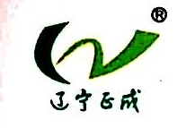 辽宁正成农牧科技有限公司 最新采购和商业信息