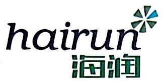 济宁海润广告装饰有限公司 最新采购和商业信息