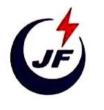 保定嘉丰电气有限公司 最新采购和商业信息