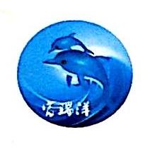 大连富瑞洋贸易有限公司 最新采购和商业信息