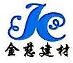 张家界金慈源工程有限公司 最新采购和商业信息