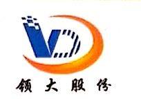 安徽领大传媒有限公司 最新采购和商业信息