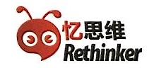 北京忆思维科技有限公司 最新采购和商业信息