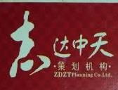 南宁志达中天广告有限责任公司 最新采购和商业信息