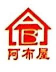 厦门阿布屋家政服务有限公司 最新采购和商业信息