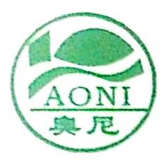 扬中市奥尼斯机电设备有限公司 最新采购和商业信息