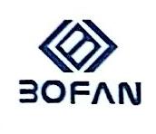 温州市博凡实业有限公司 最新采购和商业信息