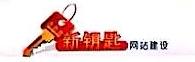 石家庄新钥匙信息技术有限公司 最新采购和商业信息