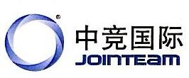 北京中竞国际能源发展中心 最新采购和商业信息