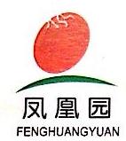 平原县美乐苍南金利食品厂 最新采购和商业信息