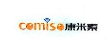 深圳市康米索数码科技有限公司 最新采购和商业信息
