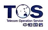深圳市中恒国信通信科技有限公司 最新采购和商业信息