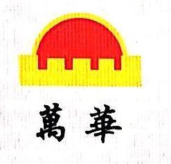 北京宝石伟业化工有限公司 最新采购和商业信息