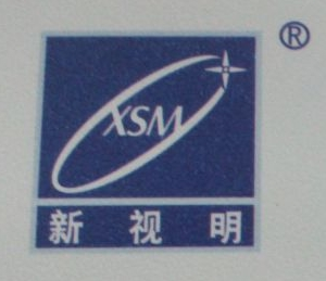 郑州市新视明科技工程有限公司