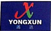 宁波甬迅电子机械有限公司 最新采购和商业信息