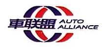 大连车联盟二手车经纪有限公司 最新采购和商业信息