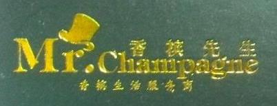 深圳市顺雅家具有限公司 最新采购和商业信息