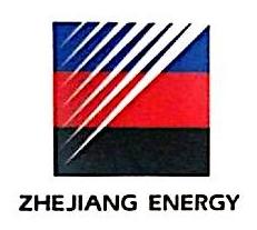 海盐县天然气有限公司 最新采购和商业信息