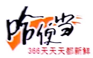 双华食品(上海)有限公司 最新采购和商业信息