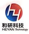 东莞市和研电子科技有限公司