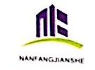 连云港市南方建设工程有限公司 最新采购和商业信息