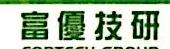 东莞金研电子有限公司 最新采购和商业信息