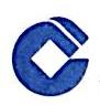 中国建设银行股份有限公司温州仙岩支行 最新采购和商业信息