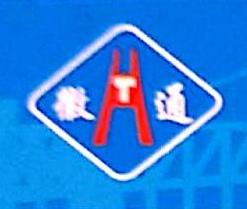 安徽省徽通路桥工程检测有限责任公司 最新采购和商业信息