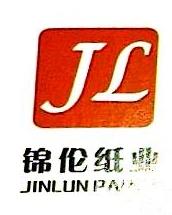上海锦伦纸业有限公司 最新采购和商业信息