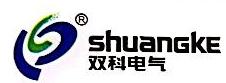 杭州浙友电气有限公司 最新采购和商业信息