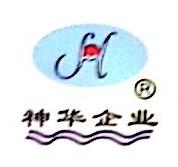 贵州神华建设工程有限公司 最新采购和商业信息