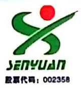 郑州森源新能源科技有限公司 最新采购和商业信息
