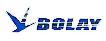深圳市博莱电子电器有限公司 最新采购和商业信息
