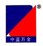 沈阳中蓝万金铝业有限公司 最新采购和商业信息