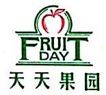 上海天天鲜果电子商务有限公司 最新采购和商业信息