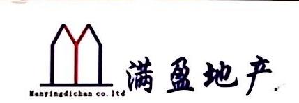 广州市满盈房地产代理有限公司 最新采购和商业信息