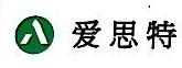 爱思特信息技术(上海)有限公司 最新采购和商业信息