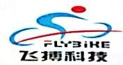 惠州飞搏运动器材有限公司 最新采购和商业信息