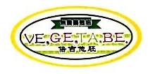 祐辅农业科技(上海)有限公司