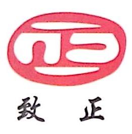 江门市致正税务师事务所有限公司