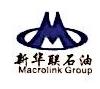 益阳新华联石油化工有限公司 最新采购和商业信息