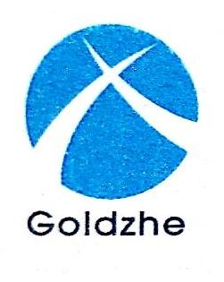 厦门金哲科技有限公司 最新采购和商业信息