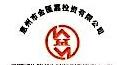 惠州市金汇嘉投资有限公司 最新采购和商业信息
