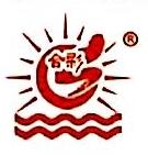 汕头市合彩印刷有限公司 最新采购和商业信息
