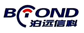 赣州泊远信息科技有限公司 最新采购和商业信息